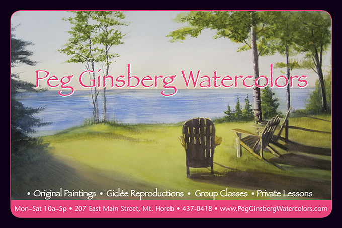 0817 Peg Ginsberg Watercolors